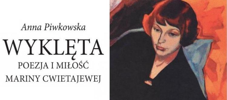 piwkowskarecka